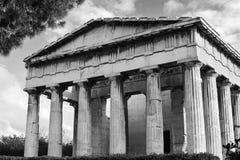 Świątynia Hephaestus Zdjęcie Stock