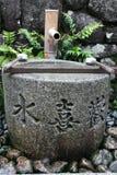 świątynia japoński kamień Zdjęcia Royalty Free