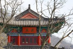 świątynia mountain Zdjęcie Stock