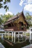 Świątynia Nad wodą Zdjęcia Royalty Free