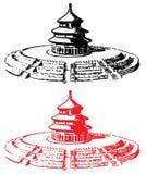 Świątynia Niebiański Pekin Obraz Royalty Free