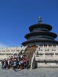 Świątynia niebo Zdjęcia Stock