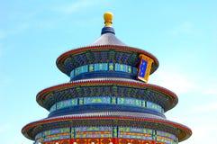 Świątynia Niebo Obrazy Stock