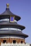 Świątynia niebo Fotografia Stock