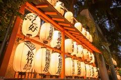 świątynia Tokio Obraz Stock
