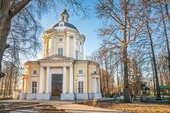 Świątynia Vladimir ikona matka bóg w nieruchomości Vinogradovo Zdjęcia Royalty Free