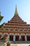 Świątynia w Khon Kaen Tajlandia obraz royalty free