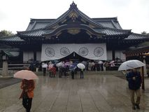 Świątynia Yasukuni Fotografia Royalty Free