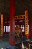 Świątynie Niedozwolony miasto w Pekin Chiny Obraz Stock