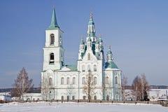 Świątynie Urals Zdjęcie Stock