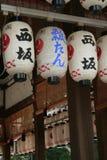 Świątynni Lampiony Zdjęcia Stock