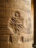 świątynni przecinający Cristian philae Obrazy Royalty Free