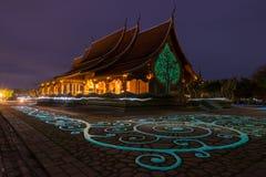 Świątynny Sirindhorn Wararam, PhuProud świątynia, Wat tajlandzki przy Ubon szczurem Obraz Royalty Free