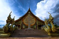 Świątynny Sirindhorn Wararam Phuproud, artystyczny, Tajlandia, społeczeństwo pl Obrazy Royalty Free