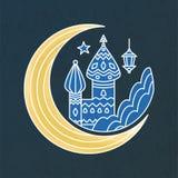 Świętego islamu języka arabskiego Ramadan religii muzułmański islamski wektor obraz royalty free
