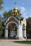 Świętego Michaels Złoty Domed monaster Zdjęcia Royalty Free