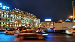 Świętego Petersburg nocy widok Obraz Stock