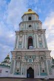 Świętego Sophia ` s katedra, Kijów Zdjęcia Stock
