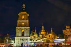 Świętego Sophia Sofia gwiazd Sofiyskaya Katedralny kwadrat Kijów Ukraina Fotografia Stock