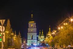 Świętego Sophia Sofia Sofiyskaya Katedralny kwadrat Kijów Ukraina Zdjęcie Royalty Free
