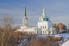 Świętej trójcy katedra Fotografia Royalty Free