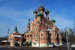 Świętej trójcy kościół wokoło Ostankino w pogodnym zimy popołudniu chrześcijaństwo moscow zdjęcia royalty free