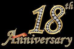 Świętować 18th rocznicowego złotego znaka z diamentami, wektor ilustracja wektor