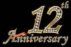 Świętować 12th rocznicowego złotego znaka z diamentami, wektor ilustracji