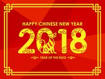 Świętowanie dla Szczęśliwej Chińskiej karty z psim zodiaka znakiem nowego roku 2018 i 2018 numerowy tekst w ramie na czerwonym tł Zdjęcia Stock