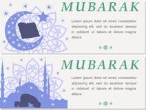 Świętowanie grępluje Eid Al Adha Mosul lub Bakrid Mosul wektor Fotografia Stock