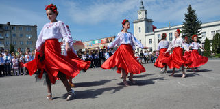 Świętowanie Ukraińska broderia Day_13 Fotografia Stock