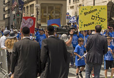2015 Świętuje Izrael paradę w Miasto Nowy Jork Zdjęcie Royalty Free
