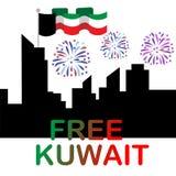 ŚWIĘTUJE KUWEJT - kartki z pozdrowieniami Kuwejt linia horyzontu tło zaświecający świąt państwowych świętowaniami Sylwetka nocy m ilustracja wektor