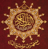 Święty Koran Religia - Islam - zdjęcia royalty free