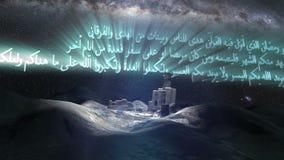 Święty koranu pismo i święty masjid w Ramadan miesiącu zbiory wideo