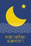 święty miesiąc Ramadan Kareem Fotografia Royalty Free