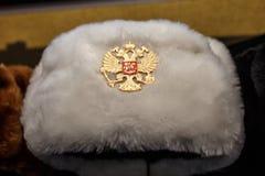 Święty Petersburg, Rosja - Około Czerwiec 2017: Rosyjski futerkowy kapelusz obraz royalty free