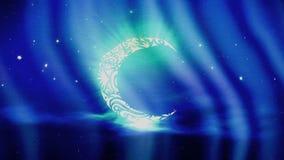 Święty Ramadan Kareem tło zdjęcie wideo