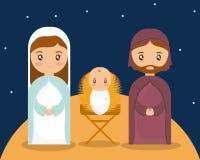 Święty rodzinny projekt ilustracji