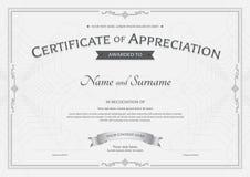 Świadectwo docenienie szablon z nagroda faborkiem na abstra ilustracja wektor