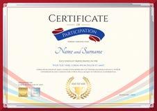 Świadectwo szablon dla osiągnięcia, docenienia lub uczestnictwa, royalty ilustracja
