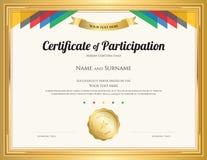Świadectwo uczestnictwo szablon z złoto granicą ilustracji
