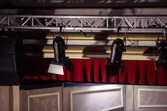 Światła reflektorów Zdjęcia Royalty Free