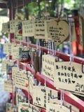 Światło dzienne widok japońskich powitań znaków drewniane pamiątki dla s Zdjęcia Stock