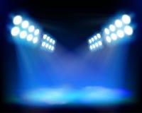 Światło reflektorów promienie również zwrócić corel ilustracji wektora Obrazy Stock
