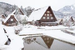 Światowego Dziedzictwa miejsca Shirakawago wioska zdjęcie royalty free