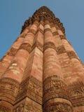 Światowego dziedzictwa miejsce, Qutub Minar zdjęcie royalty free