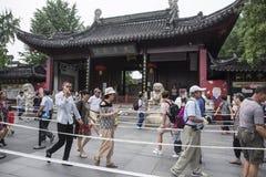 Światowy Międzynarodowy Muzealny dzień, Dacheng Hall wykłada up dla gości odwiedzać przyciągania uwalniają ładunek obrazek Zdjęcie Stock