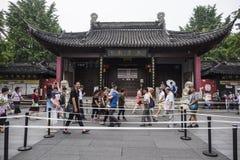Światowy Międzynarodowy Muzealny dzień, Dacheng Hall wykłada up dla gości odwiedzać przyciągania uwalniają ładunek obrazek Obrazy Royalty Free