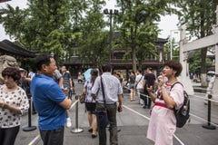 Światowy Międzynarodowy Muzealny dzień, Dacheng Hall wykłada up dla gości odwiedzać przyciągania uwalniają ładunek obrazek Zdjęcia Royalty Free